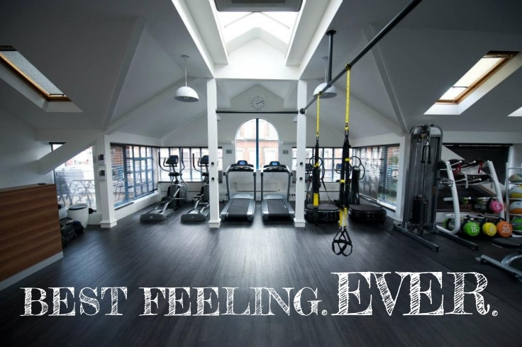 Empty-gym-Best-feeling-ever.jpg